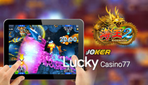 Game Judi Tembak Ikan Online Joker123 Indonesia